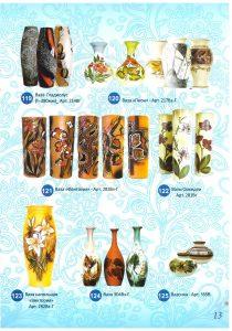Каталог-TH-2015-с.13