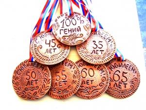 233Сув-Медали-2