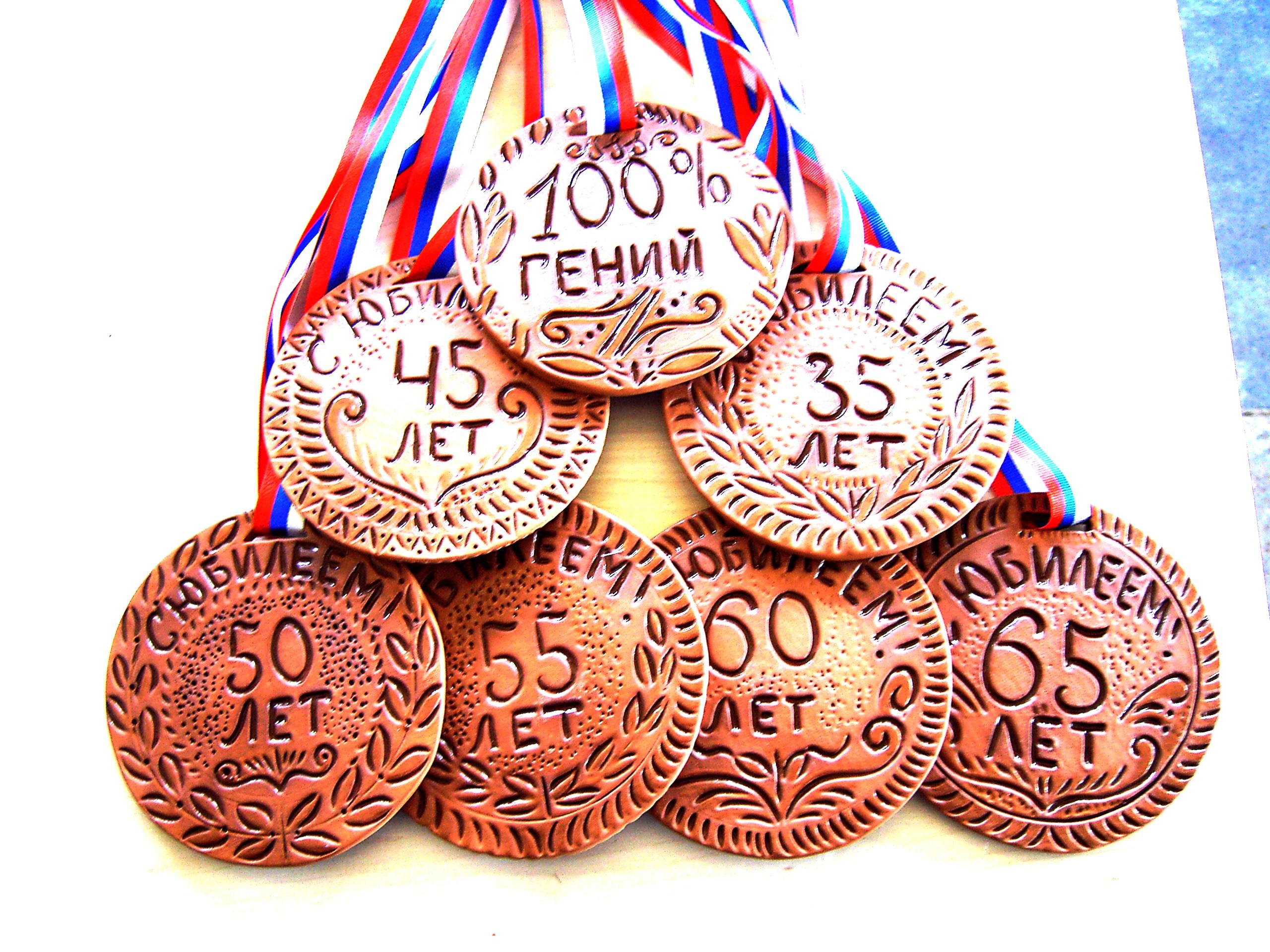 233Сув - Сувенирные Медали